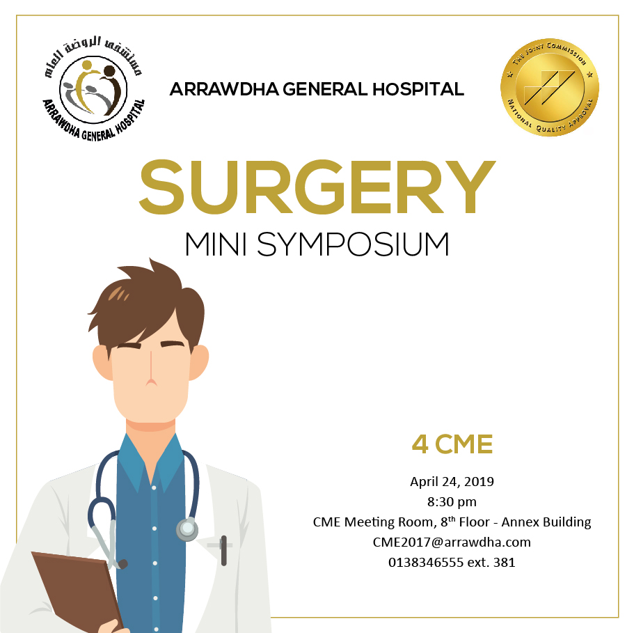 Surgery mini symposium