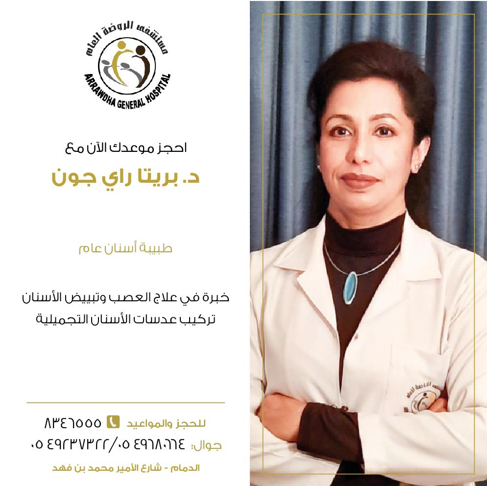 Dr. Pretta John